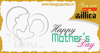 quotations about mothers