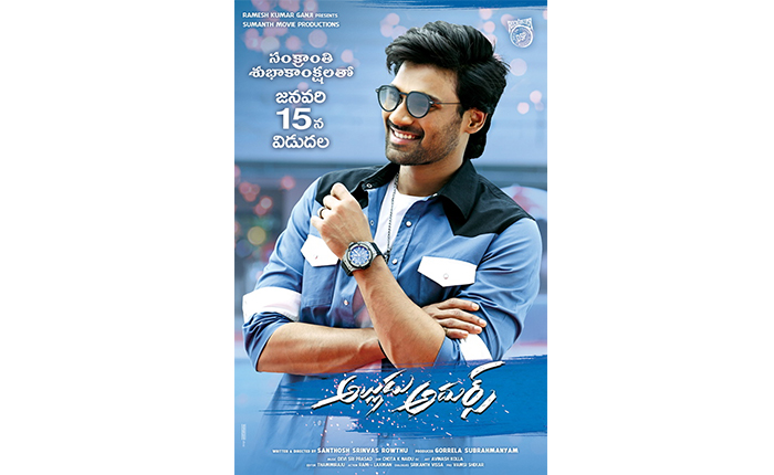 Watch Alludu Adhurs 2021 Telugu Full Movie Review in Movierulz
