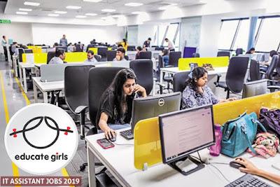 educate-girls-jhabua-it-assistant-jobs-vacancy-2019-झाबुआ एजुकेट गर्ल्स एनजीओ में आईटी असिस्टेंट की निकली भर्तियां