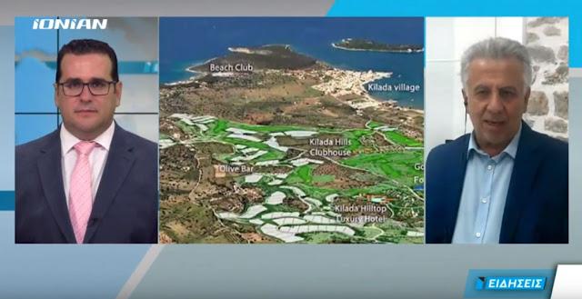 Γ. Γεωργόπουλος: Καλοδεχούμενες οι επενδύσεις, έχουμε όμως επιφυλάξεις (βίντεο)