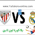مشاهدة مباراة ريال مدريد وأتلتيك بلباو بث مباشر بتاريخ 13-02-2016 الدوري الاسباني