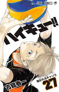 ハイキュー!! コミックス 27巻 | 古舘春一 | Haikyuu!! Manga | Hello Anime !
