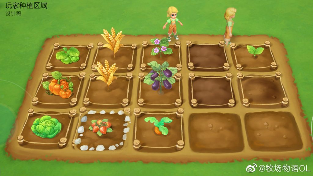 treaser gameplay harvest moon online