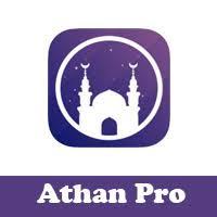 شهر رمضان ،أهم التطبيقات لترتيب عباداتك في رمضان ،