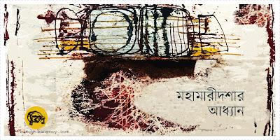 চিত্রকলা: পাকিস্তান পর্ব ও ৭১ পূর্ব বাংলাদেশ