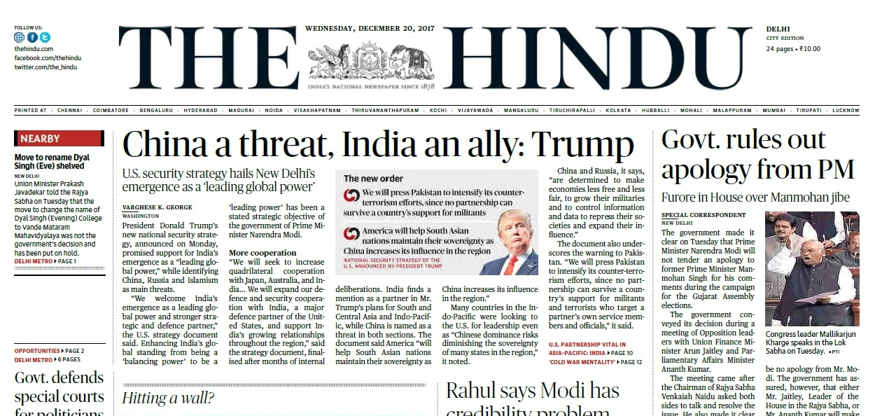 There is an archive of e-paper to choose from, if you missed the news paper of any date you can read it any time according to your convenience. The Hindu app available at the play store is another best option to receive the news on the go.