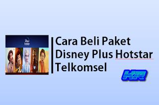 Apa itu paket Disney+ Hotstar Telkomsel