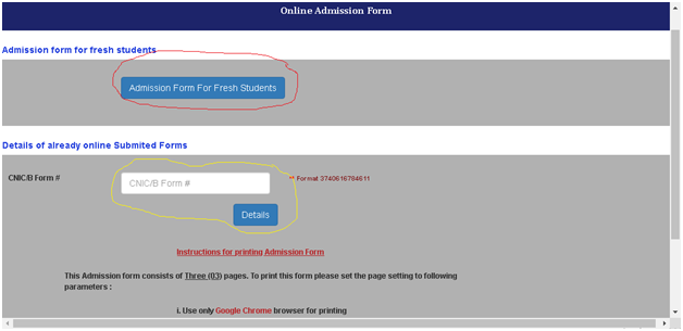 Allama Iqbal University How to apply in website