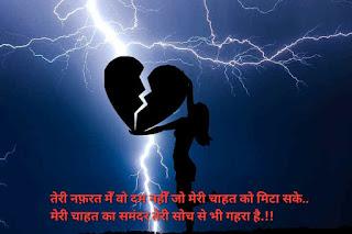 heart broken sad quotes in hindi