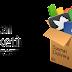 Target Kemenkominfo 8 Juta UMKM Go-Online