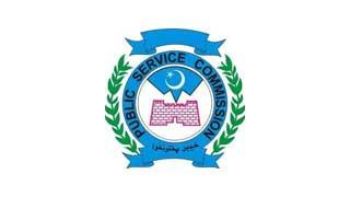 Khyber Pakhtunkhwa Public Service Commission KPPSC logo