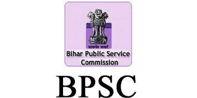 Bihar BPSC 90 Motor Vehicle Inspector MVI Recruitment Online Form 2020,bpsc motor vehicle inspector vacancy in hindi