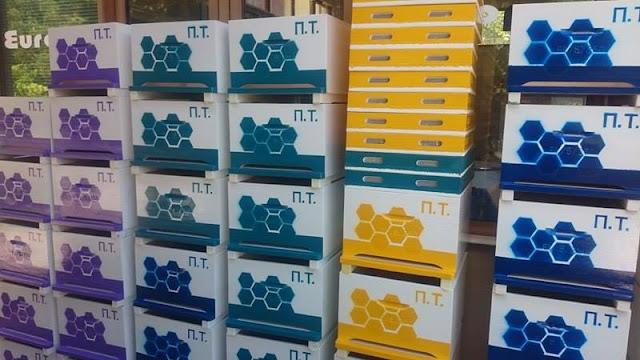 ΠΡΟΣΟΧΗ μελισσοκόμοι νέα κλοπή μελισσιών στην Σταμνά Μεσολογγίου