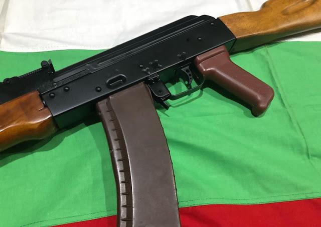 Bulgarian-ak74-Receiver-left-side