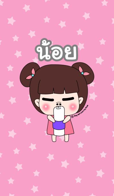 Noi. ! SaraPao Cute Girl Theme