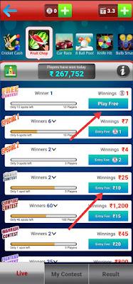 Entry fee of BigCash app
