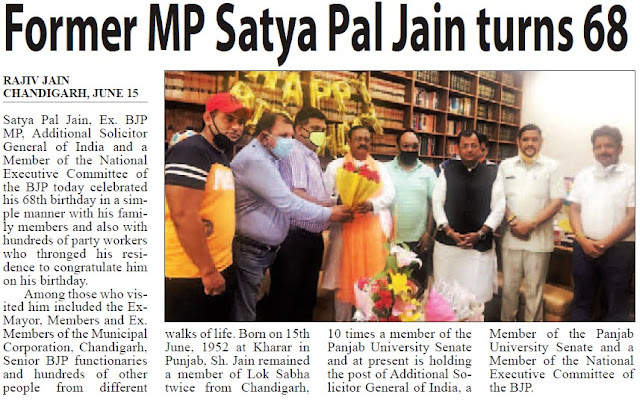 Former MP Satya Pal Jain turns 68