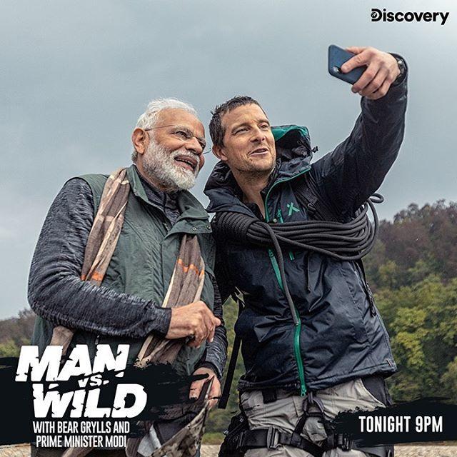 http://www.myojasupdate.com/2019/08/man-vs-wild-pm-modi-on-discovery.html