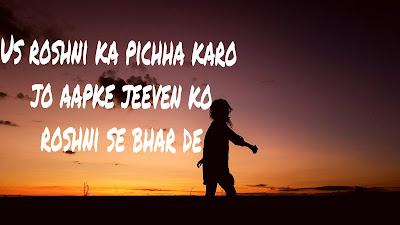 sad shayaris,love shayaris, inspirational shayaris, love quotes,sad quates, inspirational quotes,,