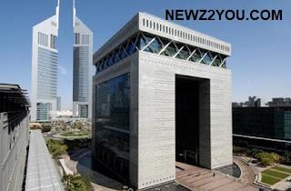 مطلوب موظف استقبال - مركز دبي المالي العالمى