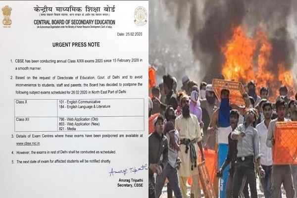 delhi-riot-bad-effect-started-cbse-cancelled-26-february-examination