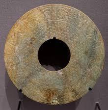 Western Han Dynasty Jade Disc Bi