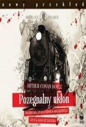 http://lubimyczytac.pl/ksiazka/160954/pozegnalny-uklon
