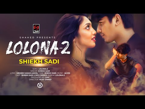 DOWNLOAD  LOLONA 2 | Shiekh Sadi | Ridy Sheikh | Official Music Video | MH Limon | Alvee | New Song 2019