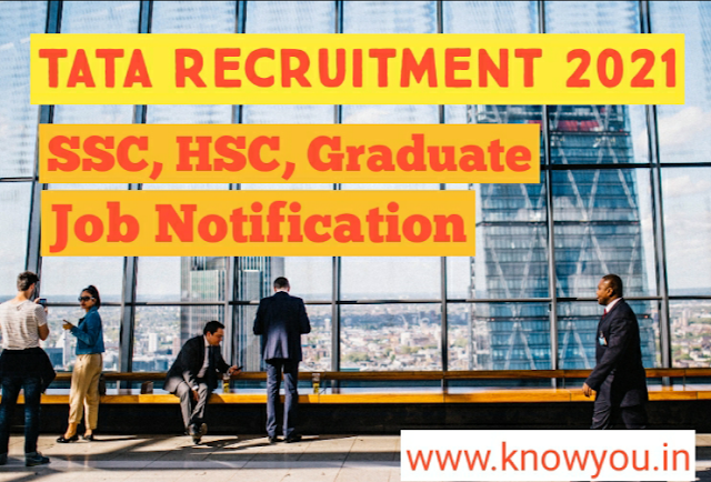 TATA Recruitment, TATA TIFR Recruitment 2021, TATA Recruitment Job 2021
