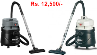 Orient Vacuum Cleaner 12-13 DWT Price In Pakistan