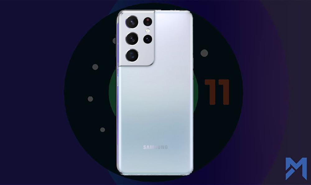 تحميل خلفيات هاتف سامسونج Galaxy S21 ultra الرسمية 4k