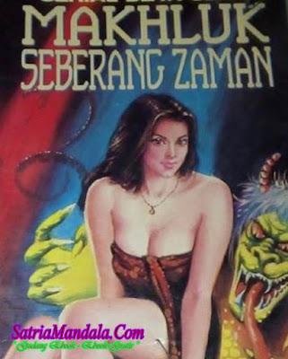 Ebook Serial Dewi Ular Makhluk Seberang Jaman