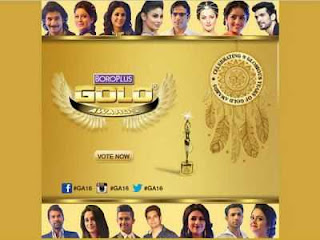Download Gold Awards 31st July 2016 400MB