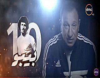 برنامج بيبوحلقة الثلاثاء 22-8-2017 مع الكابتن محمود الخطيب الحلقة 8
