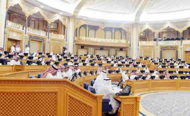 Shoura Council to discuss localizing 75% of top positions in Private Sector - Saudi-Expatriates.com