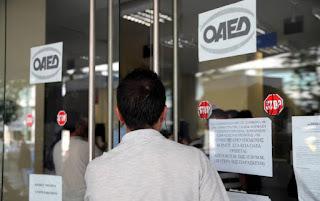 ΟΑΕΔ:  πρόγραμμα για 25.000 θέσεις στους δήμους