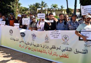 أساتذة يفتتحون الموسم الدراسي بإضراب وطني