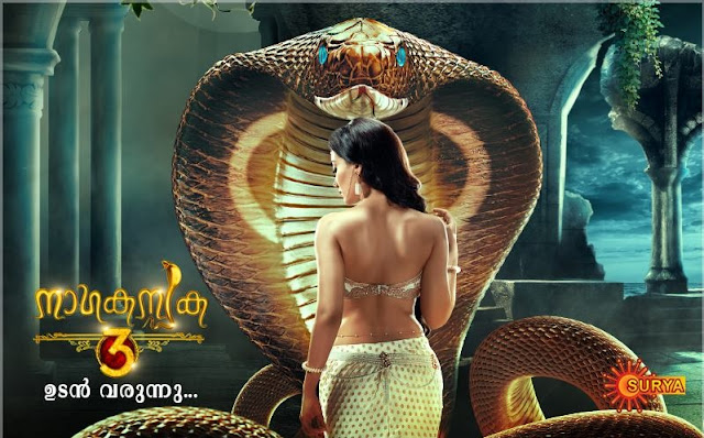 Nagakanyaka 3  Surya TV Serial starting on 27th August 2018 | Malayalam dubbed version of Naagin3