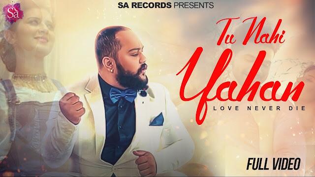 Tu Nahi Yaahan Lyrics Atikant Varma | Punjabi Song