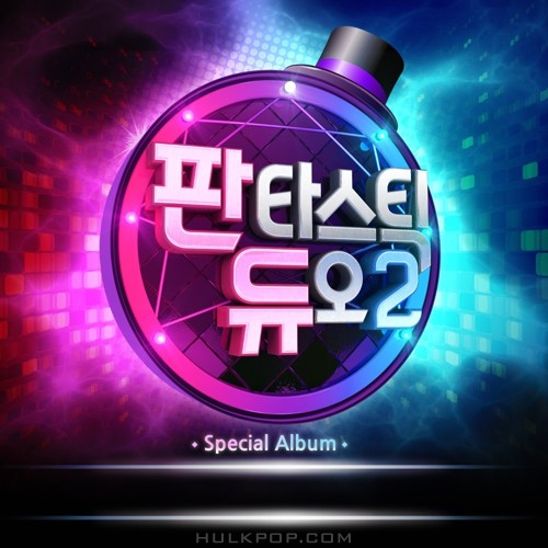 Baek Ji Young – Fantastic Duo 2 Part.14