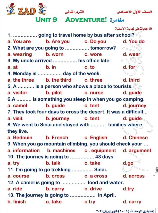 """مراجعة لغة انجليزية الصف الأول الإعدادي """"منهج شهر أبريل"""" بالاجابات من مستر ياسر صديق  3"""
