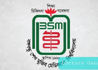 BSMMU residency and residency course out exam date