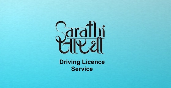 How to Apply Online for Driving License | Process to fill the DL application form online | Apply Online For Driving Licence