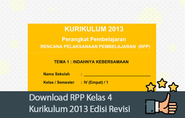 Download RPP Kelas 4 Kurikulum 2013 Edisi Revisi 2017