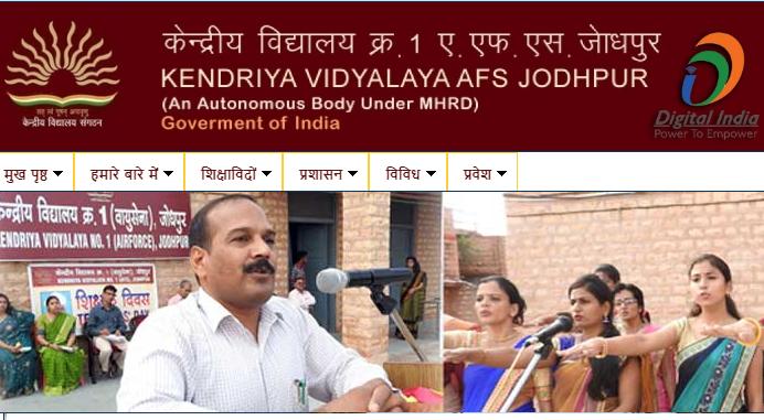 Kendriya Vidyalaya No. 1 (AFS), Jodhpur