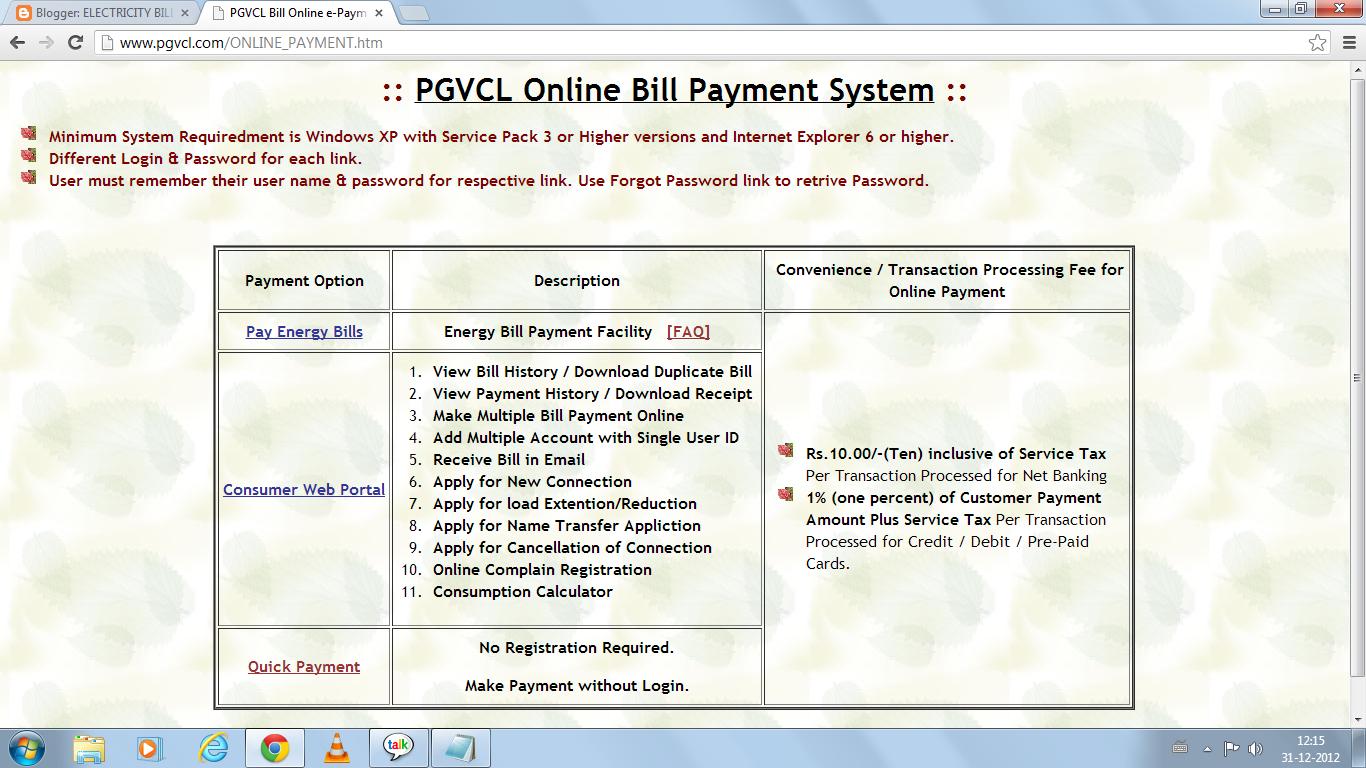 energy bill online