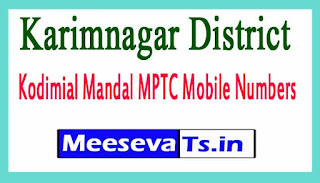Kodimial Mandal MPTC Mobile Numbers List Karimnagar District in Telangana State
