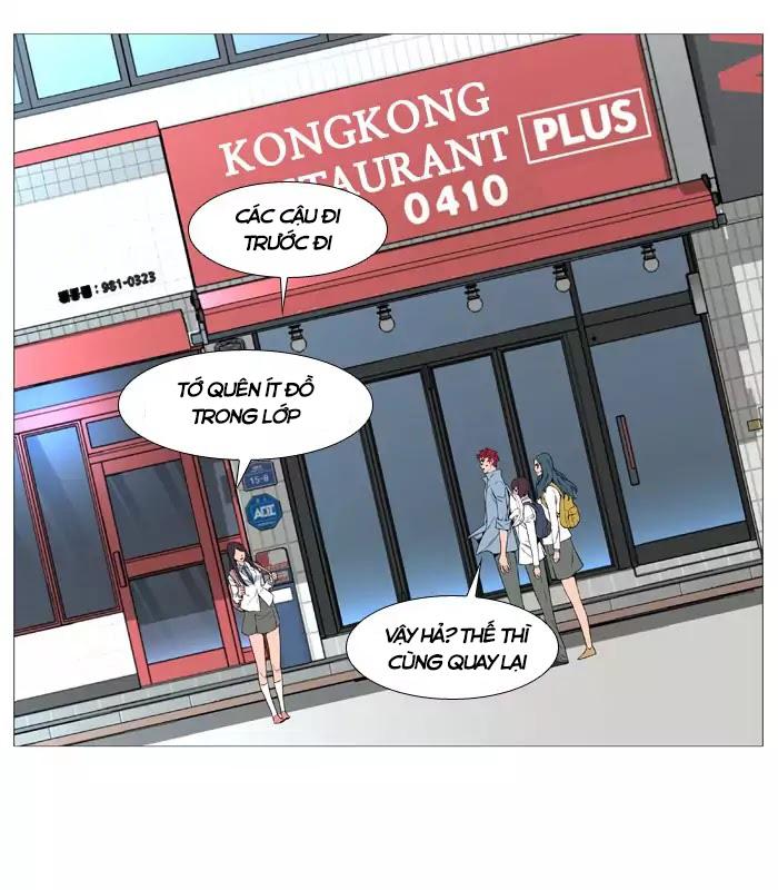 Quý Tộc Ma Cà Rồng Chap 514 page 58