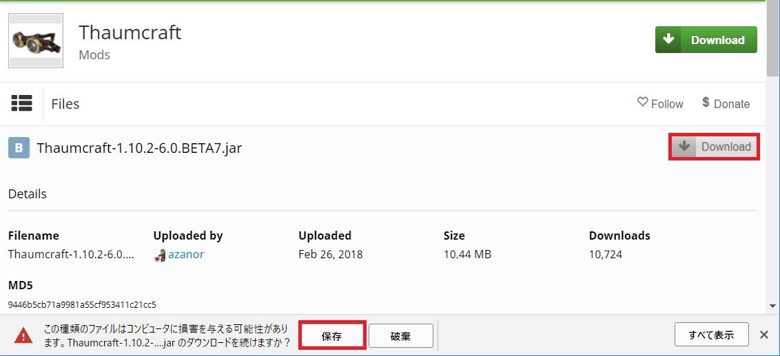 1 10 2、ソームクラフトのダウンロードと日本語化