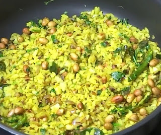 Homemade poha recipe